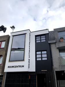De Decker constructies -  Aluminium ramen en deuren